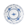Amina Teeuntertasse klein 13,5 cm Strohblume